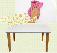 【送料無料】ダイニングテーブル5点セットマックテーブル幅135cmダイニングテーブル5点セットダイニングセットダイニングセット5点ダイニングチェア鏡面エナメルP19May15【HLS_DU】