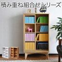 【店内全品 ポイント10倍! 4/19 20時〜】【送料無料】スライド...