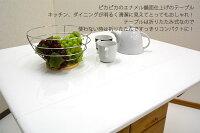 【送料無料】伸張式カウンターワゴン幅90cmトミー2日本製両バタカウンターキッチンカウンターテーブルおしゃれ木製キッチン収納カウンターキッチンバタフライ完成品90幅大川家具