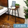 【送料無料】 サイドテーブル シャンパーニュ サイドテーブル ナイトテーブル ラック テーブル ミニテーブル ヴィンテージ 木製 カフェ シンプル ミッドセンチュリー