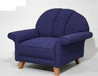 子供用椅子/コーラルSA(布・柄タイプ)
