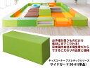 【キッズコーナー単品】 アスレチックシリーズ(単品) サイドガード SG-61 キッズスペース クッション マット 大型 おもちゃ 遊具 遊び場 ベビー プレイマット