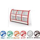 おもちゃばこ(ワイドタイプ) / おもちゃ 収納 棚 おもちゃ箱 おもちゃ 収納 ボックス 子供 EVA 日本...