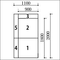 【送料無料】キッズコーナーリス20cm角セット1畳プランC