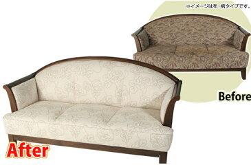 【生地・張地サンプル】椅子・大きなソファーの張替え・修理張り地サンプル40色 レザータイプ(合皮)
