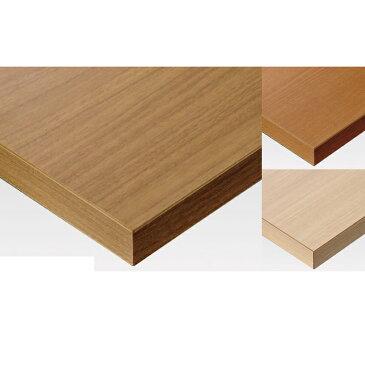 【 テーブル天板のみ 】テーブル天板 メラミン化粧板 共巻き仕上げ 木目 T-0011 W1200×D600×t30 【 テーブル天板 パーツ 机 DIY 】