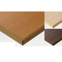 テーブル天板/パーツ