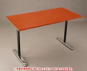 カフェテーブル コーヒーテーブル【 組立て式 ダイニング シンプル 】 テーブルバーチ突板(木ブチ仕上げ)W1200×D600(脚:T-6)