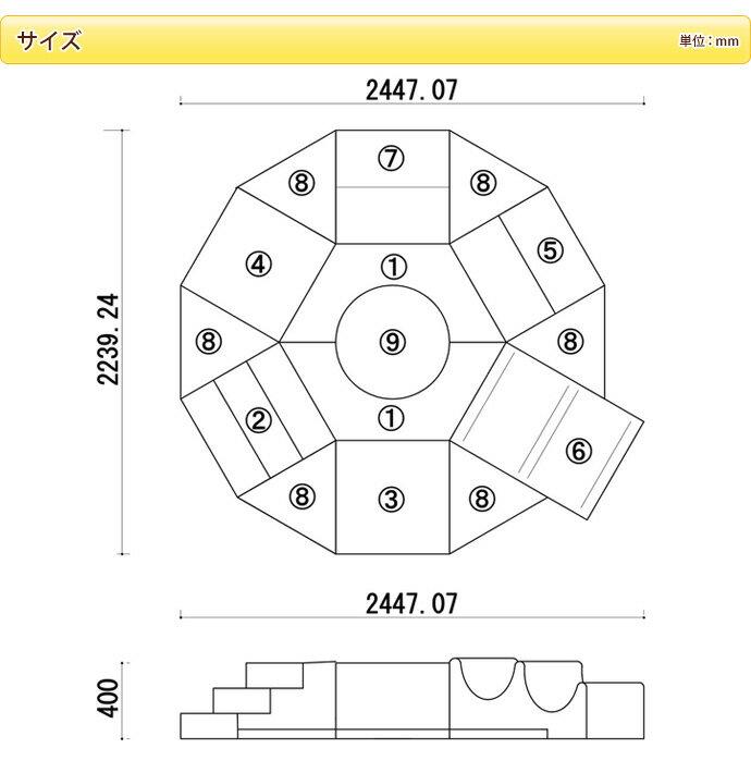キッズコーナー ソフトクッション ヘキサゴンセット / 日本製 室内 遊具 大型 クッション 室内 すべり台 遊び場 キッズルーム キッズスペース 【ワークス】
