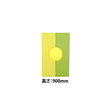 キッズコーナー ウォールマット 高さ900mm TPL-3(2枚組+丸型) / キッズルーム ウォールマット 壁 保護シート 赤ちゃん 保護 シール キッズ キッズスペース