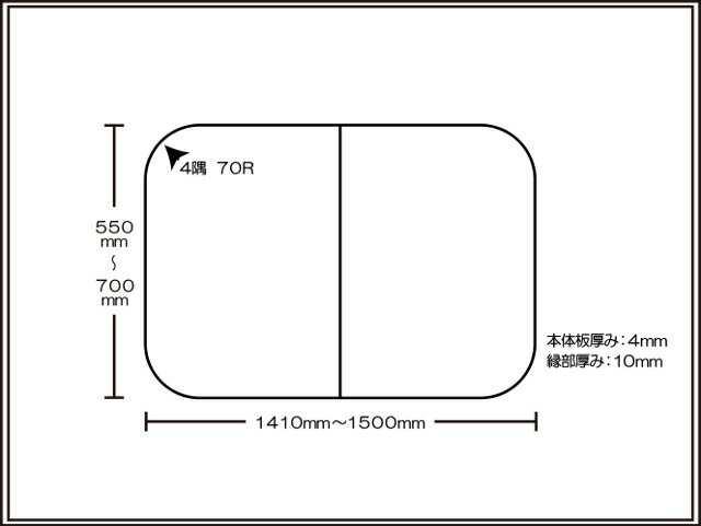 【風呂ふた送料無料】東プレ オーダーAg組み合わせ風呂ふた 550~700×1410~1500mm 2枚割_10P03Dec16