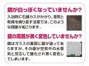 【日本製】オーダーメイドミラー A寸(ヨコ)611mm〜650mm×B寸(タテ)1001mm〜1040mm_ 2
