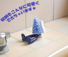 楽しくラクラクお掃除!お風呂用すみずみブラシ_