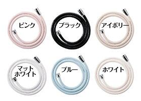 【送料無料】【日本製】取替用シャワーホース1.6m