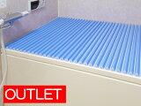 【ワケあり】【アウトレット】【送料無料】風呂ふた ウェーブ波形タイプ 70×101.2cm(M10) ブルー_10P03Dec16