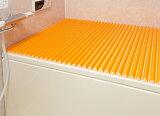 【風呂ふた送料無料】東プレ カラーウェーブ風呂ふた M10 オレンジ 70×100cm用風呂ふた_10P03Sep16