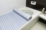 【風呂ふた送料無料】東プレ シャッター風呂ふた L15 75×150cm用風呂ふた ホワイト_10P03Sep16