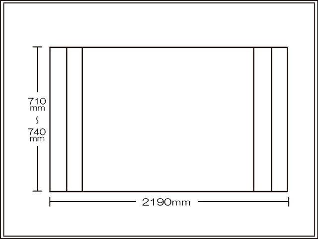 【風呂ふた送料無料】東プレ オーダー折りたたみふたラクネス710~740×2190mm用 アイボリー_10P03Dec16