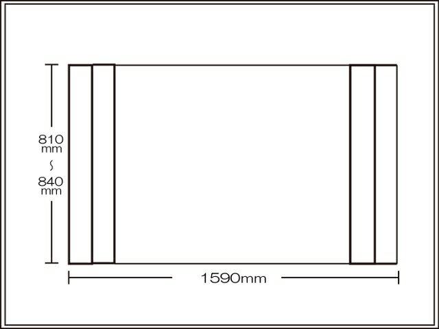 【風呂ふた送料無料】東プレ オーダー折りたたみふたラクネス810~840×1590mm用 アイボリー_10P03Dec16