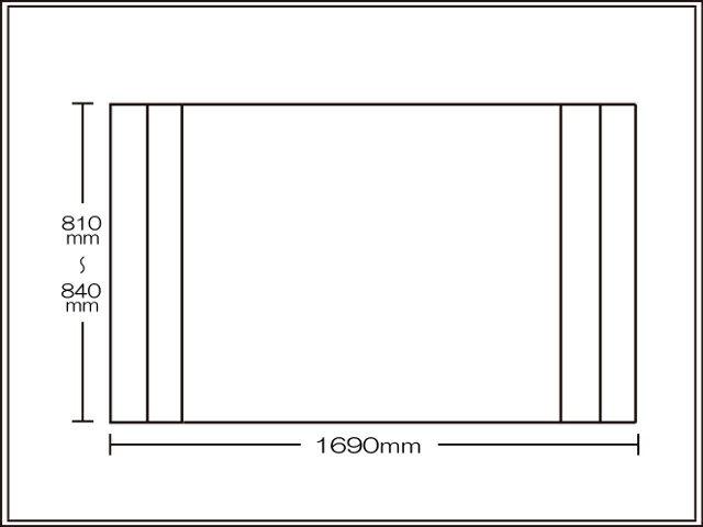 【風呂ふた送料無料】東プレ オーダー折りたたみふたラクネス810~840×1690mm用 アイボリー_10P03Dec16