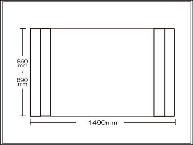 【風呂ふた送料無料】東プレ オーダー折りたたみふたラクネス860~890×1490mm用 アイボリー_10P03Dec16