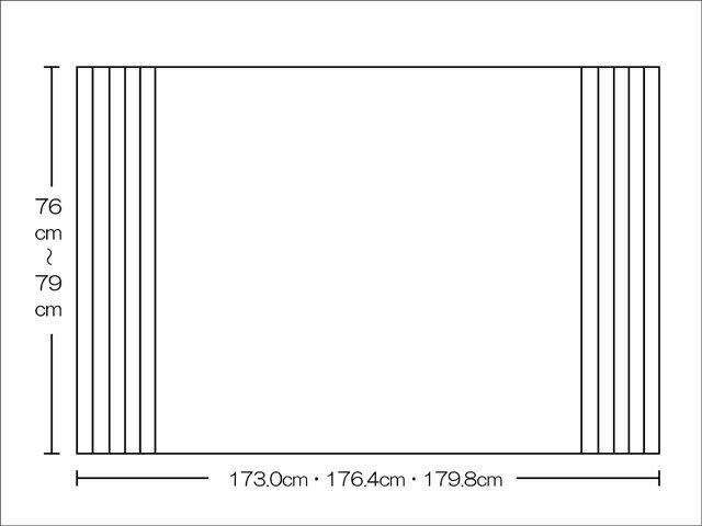 【風呂ふた送料無料】東プレ くるくる巻ける巻きふた オーダーシャッターふた76~79×173.0・176.4・179.8cm_10P03Dec16