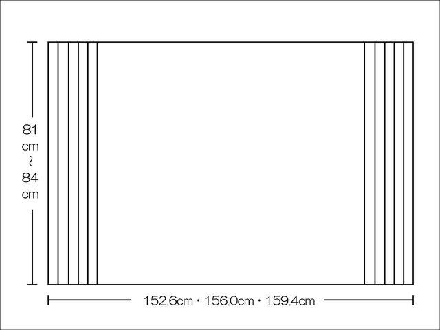 【風呂ふた送料無料】東プレ くるくる巻ける巻きふた オーダーシャッターふた81~84×152.6・156.0・159.4cm_10P03Dec16