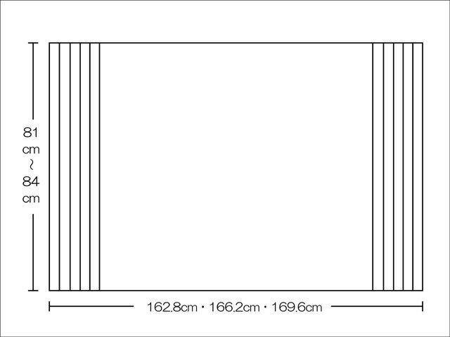 【風呂ふた送料無料】東プレ くるくる巻ける巻きふた オーダーシャッターふた81~84×162.8・166.2・169.6cm_10P03Dec16