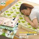 なだらか枕 専用パッド 標準サイズ 約55×90cm リバーシブル ガーゼ パイル タオル地