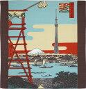 安藤広重(歌川広重)がスカイツリーを描いた! 両国から見たスカイツリーと富士山。 東京スカ...