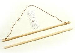 手ぬぐい用タペストリー棒 松の木の棒と紐のシンプルセットタペストリー棒 手ぬぐい用木製・...