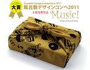 風呂敷 大判 【Music!(90cm)】 90cm ふろし...