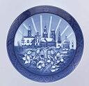 【送料無料】ロイヤルコペンハーゲン (Royal Copenhagen) イヤープレート 2008年 <2008年版>【デンマーク イヤープレートお皿】イヤープレート クリスマスプレート 記念品 ギフト 食器