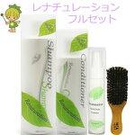 フルボ酸で毛髪改善【ミアマンテ】お得なレナチュレーションフルセット