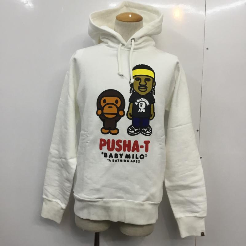 トップス, パーカー A BATHING APE Hooded Sweatshirt, Hoodie PUSHA-T X BAPE BABY MILO PULLOVER HOODIE USED10044294