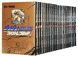 【中古】ジョジョの奇妙な冒険[文庫版] <1〜39巻全巻セット> 荒木飛呂彦【あす楽対応】