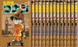 名探偵コナン<1〜75巻>青山剛昌【漫画全巻セット】【中古】
