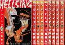 【漫画】【中古】ヘルシング <1〜10巻完結> 平野耕太 【全巻セット】