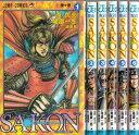 【漫画】【中古】SAKON <1〜6巻完結> 原哲夫 【全巻セット】