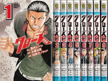 【漫画】【中古】クローズZERO <1〜9巻完結> 高橋ヒロシ 【全巻セット】