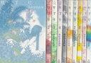 【漫画】【中古】サプリ <1〜10巻完結> おかざき真里 【