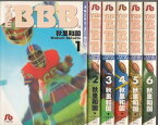 【漫画】【中古】THE B.B.B[文庫版] <1〜6巻完結> 秋里和国【あす楽対応】 【全巻セット】