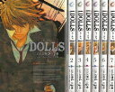 【漫画】【中古】DOLLS  <1〜12巻完結> naked...