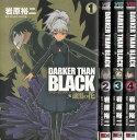 【漫画】【中古】DARKER THAN BLACK 〜漆黒の花〜 <1〜4巻完結> 岩原裕二 【全巻セット】