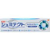 薬用シュミテクトコンプリートワンEX 90g[知覚過敏歯磨き]