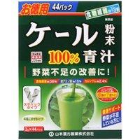 山本漢方 ケール粉末100% スティック 44包