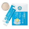 【ナリス化粧品】プロポリス12.0g(100mg×4粒×30袋)