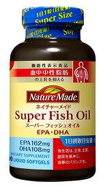 ネイチャーメイド スーパーフィッシュオイル EPA・DHA 90粒