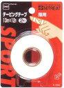 ニトリート テーピングテープ指用13mm×12m
