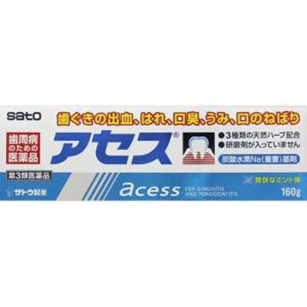 第3類医薬品 アセス160g×3個